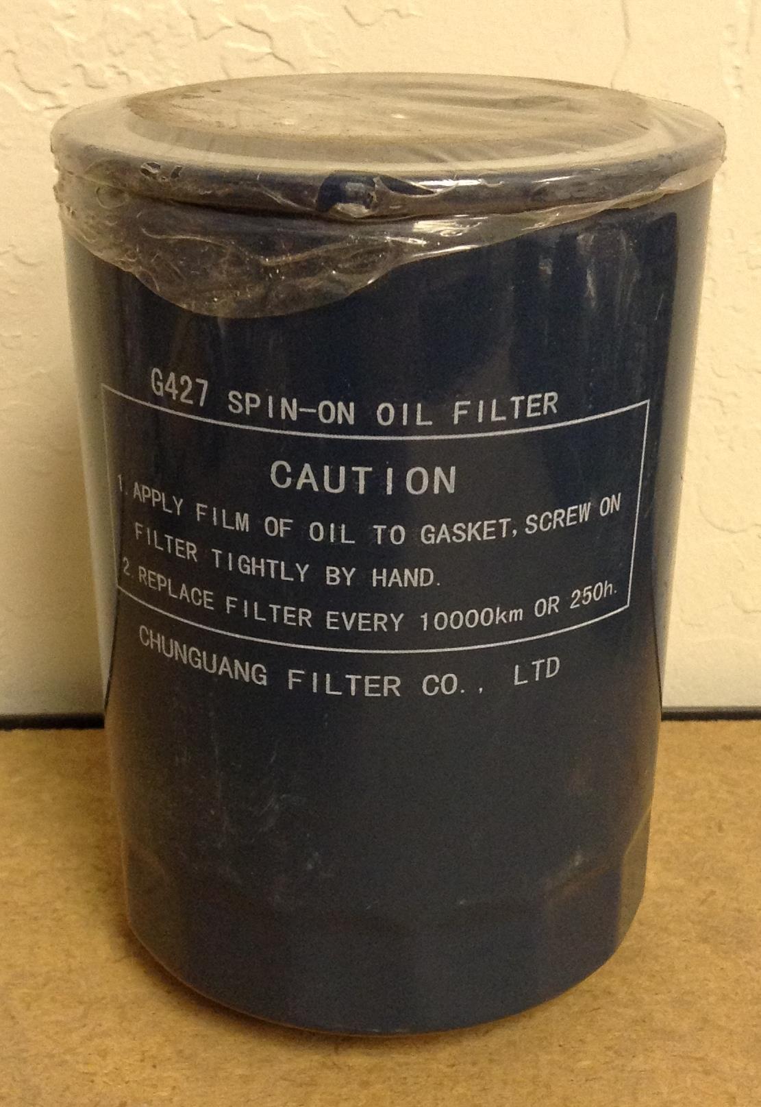 Jx0810 screw on oil filter for yangdong diesel engine for Diesel motor oil in gas engine
