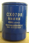 CX0708 Diesel Fuel Filter for Ricardo R4100D and Yangdong 490DZL Diesel Engines