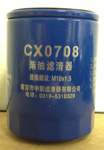 Cx0708 Diesel Fuel Filter For Ricardo R4100d And Yangdong