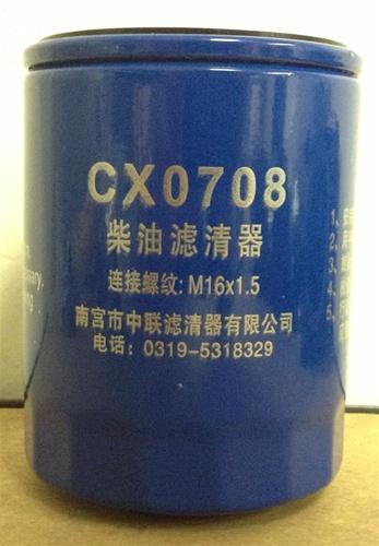 Cx on Diesel Filter