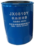 JX0810Y Screw on Oil Filter